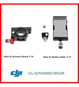 DJI Ronin M Mobile Device Holder with Mount Part 19 27